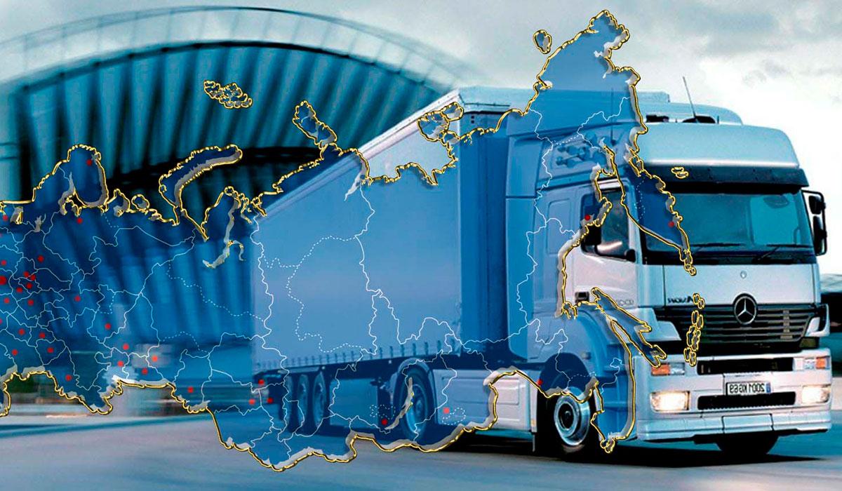 Зачем нужно сопровождение грузов