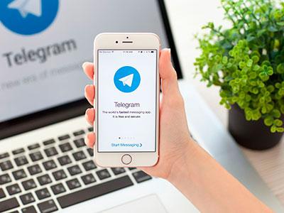 Як користуватися каналом Telegram «Fractus.pro»